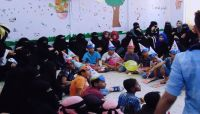 """مبادرة """"لين القلوب"""" تزور وتدعم مركز الطفولة الآمنة بعدن"""