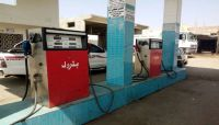شركة النفط بعدن تضخ الوقود إلى المحطات في أربع محافظات