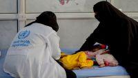 الصحة العالمية: ارتفاع وفيات الدفتيريا في اليمن إلى 53 حالة
