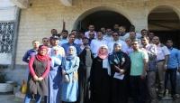لجنة التحقيق الوطنية تختتم دورة تدريبية لفرق الرصد الميدانية بالمحافظات
