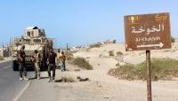 الجيش الوطني يواصل تقدمه للسيطرة على مناطق جديدة بالحديدة
