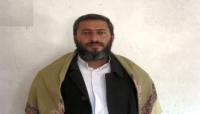 إب: مقتل قيادي إصلاحي بعد وضعه كدرع بشري في مواقع عسكرية للحوثيين