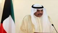 الكويت تجدد التزامها بالوقوف مع وحدة واستقرار اليمن