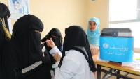 الصحة العالمية: أوقفنا الدعم المالي عن 10 ألف عامل صحي في اليمن بسبب نقص التمويل