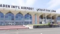نقابة الصحفيين تدين إيقاف صحفيين في مطار عدن وتطالب بالتحقيق في الانتهاكات