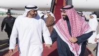 سي إن إن: تصدع التحالف السعودي الإماراتي في اليمن أزمة جديدة تواجه ترامب