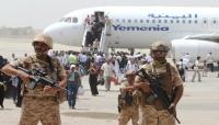 """تقرير أمريكي: الامارات """"قوة استعمارية """" في اليمن (ترجمة خاصة)"""