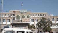 تعز: إصابة مدنيين اثنين وممرضة بقصف حوثي على مستشفى الثورة