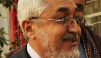 """الإصلاح: تراخي المجتمع الدولي عن تغييب السياسي """"محمد قحطان"""" شجع جريمة الانقلابيين"""
