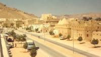مقتل مواطن وإصابة آخر برصاص مسلحين في القطن بحضرموت