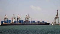 ميناء عدن يحقق في النصف الأول من 2018 مناولة تعد الأكبر خلال ثمان سنوات ماضية