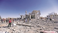 أبعاد ودلالات زيارة وفد الاتحاد الأوربي إلى اليمن ولقائه الحوثيين في صنعاء (تقرير خاص)