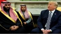 """البيت الأبيض: ترامب وولي العهد السعودي بحثا خطر """"الحوثيين"""" والحل السياسي في اليمن"""