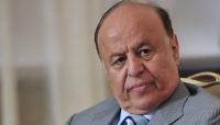 صحيفة: هادي يضع أربعة أطر رئيسية لأي عملية سلام قادمة