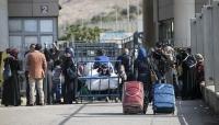 3 ملايين و572 ألف سوري يعيشون في تركيا