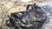 مقتل 15 مدنيا بغارة للتحالف العربي غربي تعز