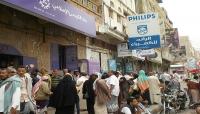 أكد أن أوضاعهم صعبة لدى الحوثي مقارنة بالحكومة.. الاعلام الاقتصادي يطالب بسرعة تسليم مرتبات المدنيين