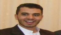 وفاة أكاديمي مختطف في سجون مليشيا الحوثي بالعاصمة صنعاء