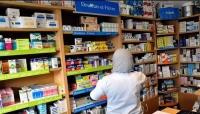 """صنعاء: الحوثيون يبتزون شركات الأدوية لدفع مبالغ مالية تحت مسمى """"الزكاة"""""""