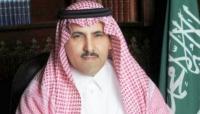 مسؤول سعودي: المملكة ستساهم بنصف مليار دولار لدعم خطة الاستجابة الانسانية في اليمن