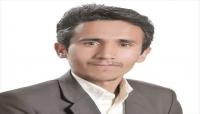 """نقابة الصحفيين تدين اعتقال قوات الحزام الأمني للصحفي """"رداد السلامي"""""""