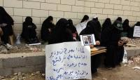 هل تغلق الإمارات سجونها في اليمن فعلا أم تحسن صورتها الملطخة بالانتهاكات ؟ (تقرير خاص)
