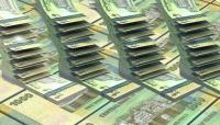 قراءة في الإجراءات الحكومية لوقف التدهور الاقتصادي الحاد والمتسارع (تقرير خاص)