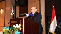"""الرئيس يلتقي قيادات المؤتمر """"جناح صالح"""" ويدعوهم إلى نبذ الخلافات والتوحد لمواجهة المليشيات"""