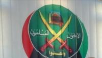 """""""إخوان مصر"""" تطرح مبادرة للخروج من """"النفق المظلم"""""""