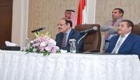 """نائب الرئيس يدعو لتعزيز نشاط """"المؤتمر"""" لإستعادة دوره كتنظيم رائد سياسيا"""