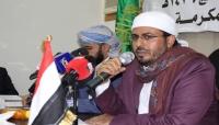 """وزير الأوقاف: سبعة آلاف حاج قدموا من مناطق سيطرة """"الحوثيين"""""""
