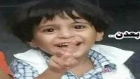 """عدن: العثور على جثة طفل مقتولا بــ""""المنصورة"""" بعد 3 أيام من اختطافه"""