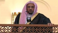 خطيب عرفات يدعو العالم لاعتماد الأخلاق في كل مناحي الحياة