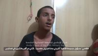 أخذوني من الورشة.. طفل أسير يروي كيف جندته مليشيا الحوثي للقتال معها (فيديو)
