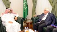 """السعودية: ندعم جهود """"غريفيث"""" لتسوية يمنية وفق المرجعيات الثلاث"""