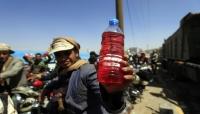 """""""ميدل ايست أي"""" البريطاني يكشف عن حجم معاناة اليمنيين في صنعاء جراء أزمة الوقود"""