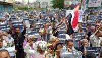 اليمن بين سبتمبرين.. الثورة «1962»، والنكبة «2014»  (تحليل خاص)
