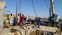 """حضرموت: """"بترومسيلة"""" تموّل مشروع مياه في منطقة """"غيل بن يمين"""""""