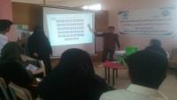 عدن: المفوضية للتنمية ومؤسسة رموز للصم تدربا الإعلاميين على لغة الإشارة