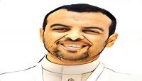 """منظمة دولية تطالب السعودية بالكشف عن مصير الناشط اليمني """"مروان المريسي"""""""