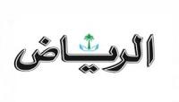 صحيفة سعودية: العبث الحوثي على مشارف نهايته والحل في الجلوس لحوار دون قيد أو شرط