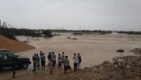 """مكتب الصحة بـ""""المهرة"""": فقدان أربعة أشخاص وإصابة 33 جراء اعصار """"لبان"""""""