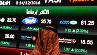 إرتفاع طفيف في مؤشر البورصة السعودية بعد هبوطه