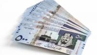 بسبب ضغوط في قضية خاشقجي .. الريال السعودي عند أضعف مستوى