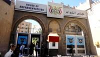 صحيفة: التئام مرتقب لمجلس النواب وأول لقاء يتأرجح بين سيئون ومأرب