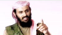 """واشنطن ترفع المكافأة لمن يدلي بمعلومات عن زعيم """"القاعدة"""" في اليمن"""