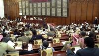 صحيفة: التئام مرتقب للبرلمان اليمني وأول لقاء يتأرجح بين سيئون ومأرب