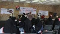 رابطة حقوقية ثوثق 950 حالة انتهاك للمختطفين في اليمنخلال عامين