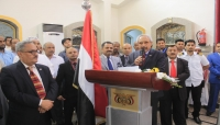 السفير العياشي: الانقلاب الحوثي استهدف ثورتي سبتمبر وأكتوبر