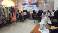 بتمويل كويتي.. مؤسسة جنات التنموية تختتم دورة الخياطة لـ 20 متدربة  بتعز